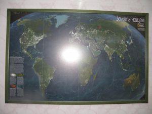 Земята нощем-рамкирана картина на  Нешенъл Географик