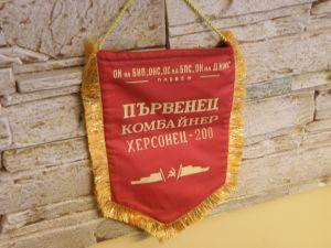 флагче за награждаване