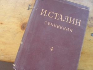 Сталин-съчинения