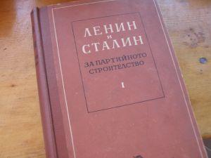Ленин и Сталин-За партийното строителство