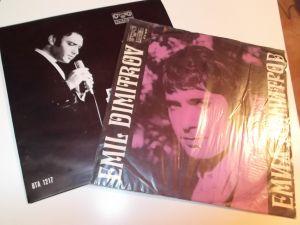 Български архивни грамофонни плочи- колекция Емил Димиртов-