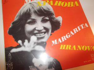 Български архивни грамофонни плочи на български изпълнители