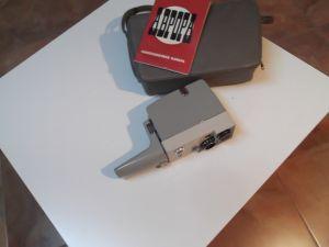 Архивна камера АВРОРА