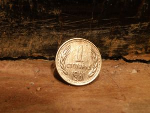 монети -1981г.