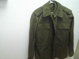 Неупотребявана военна куртка-армия на ЧССР