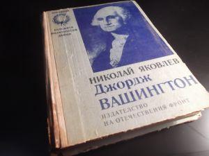 Архивни книги по списък 8лв/бр