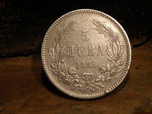 монети 5лв -1885г