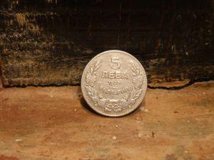лот монети 1930 г -Bulgaria-5лв.,10 лв.,20 лв.