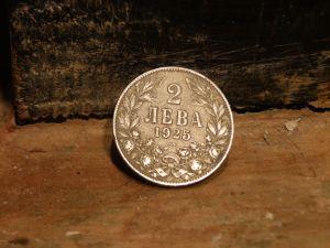 монети 1925г-1лв,2лв
