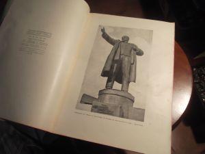 Албум -75г от рождението на Ленин