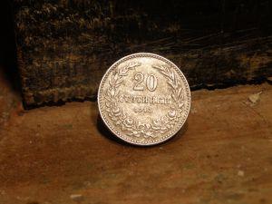 монета 20ст. 1913г.