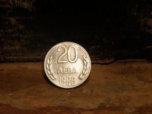 Coins from PRB