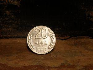 мoнета 20лв 1989г