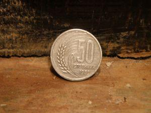монети от НРБ-50ст.1959г