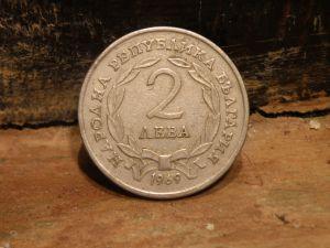 монети от НРБ