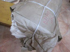Бархет-военен памучен плат за чаршафи,платнища и др-ширина 120см