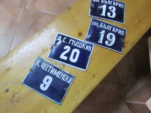 Емайлирани ретро табели -улични номера-11/15см