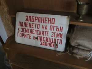 Емайлирана табела 50/30см Забранено е паленето огън в земеделските земи горите и пасища-заповед