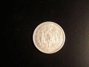 монети от Черна гора
