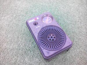 Miniradio SENCOR