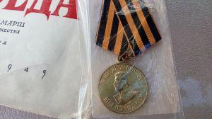 Партитура за марш на победата в комплект с медал на победата с лика на Сталин