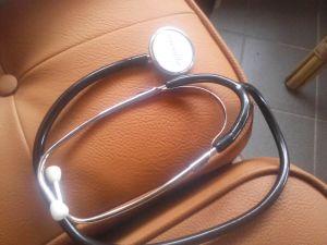 Медицински слушалки- неизползвани