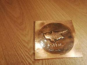 Сувенир от Кипър-меден