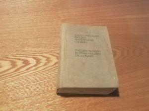 Англо-руски речник 1053стр.