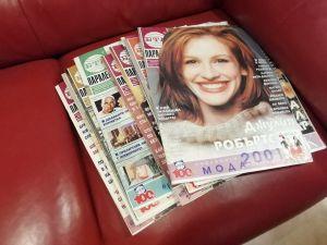 Списания БТА Паралели от 1999,2000,2001г