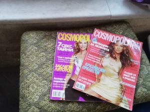 Списания COSMOPILIAN   - 2бр(юни 2004,февруари 2005)
