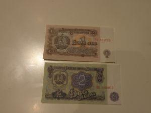 банкноти -България 1лв,2лв 1962г