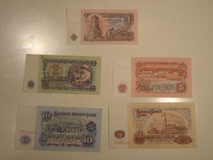 банкноти -България 1,2,5,10,20лв