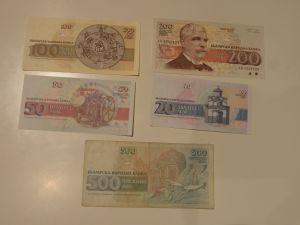 банкноти -България