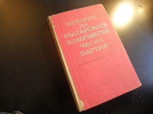 Книга-научно-популярен учебник