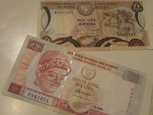 Кипърски банкноти и монети