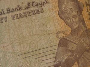 банкноти-Египетски