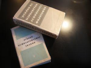 Книги-учебници