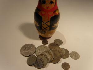монети от Русия и СССР