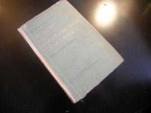 Книга -учебник