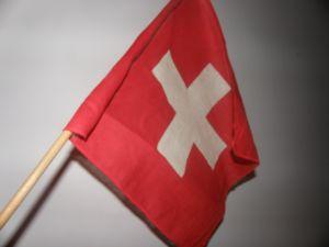 флагове,знамена