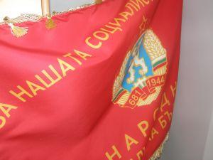 Бойно знаме на БНА от социализма