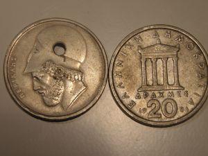 монети от Гърция
