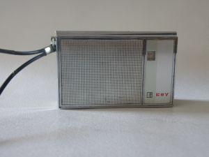 Мини транзистор - BOY