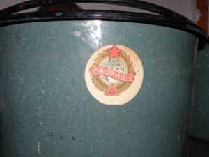 Емайлирана бака готварска-15литра с оригинален етикет за качество