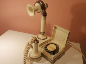 архивен телефон
