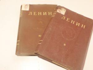 Ленин-съчинения  том 6,том9,10,28,32
